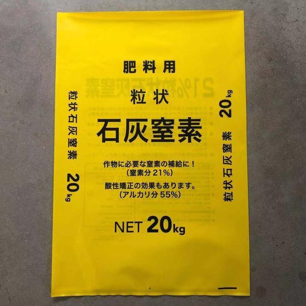 珍珠巖pe包裝袋